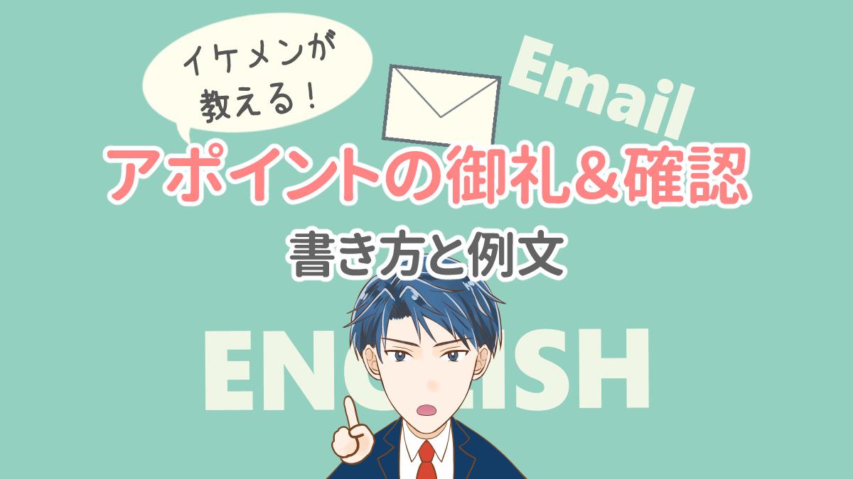 早急な回答ありがとうございます 英語